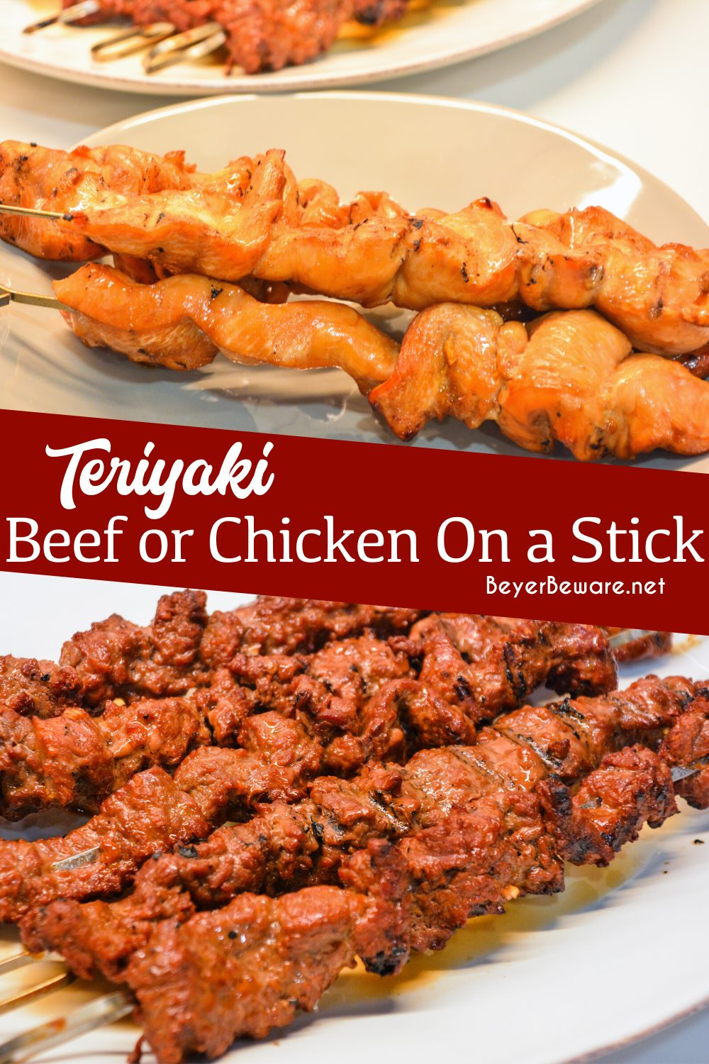 Teriyaki Beef Skewers recipe is a simple to make teriyaki marinade and can use any cut of steak including cube steak or for chicken on a stick.
