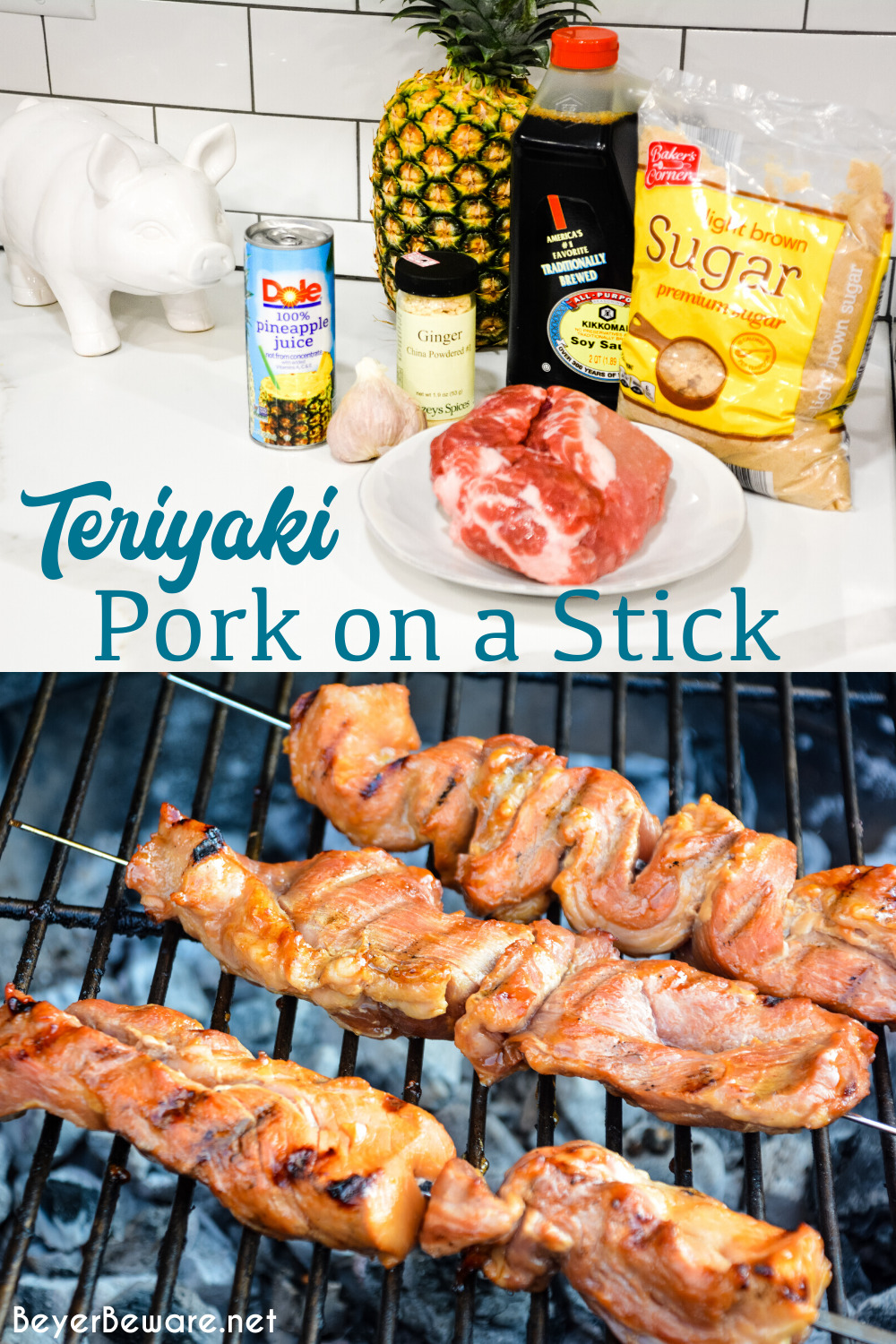 Teriyaki Pork on a Stick is a simple pork marinade recipe made from soy sauce, brown sugar, pineapple juice, and ginger that is perfect for grilled pork.